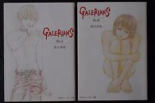 JAPAN Maki Takiguchi,Shou Tajima novel: Galerians file.A+B Complete Set