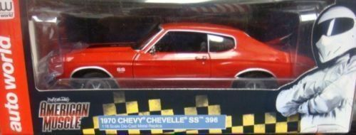 1 18 AUTOWORLD AUTOWORLD AUTOWORLD  ERTL 1970 CHEVY CHEVELLE SS 396 Red 87e110