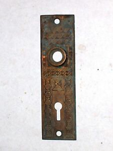 Image Is Loading Antique Brass Door Knob Backplates Stamped 4406