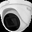 thumbnail 1 - HiLook by Hikvision IPC-T651H-Z 5MP Motorised Network CCTV PoE Turret Camera