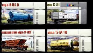 Güterwagen. 4W. Eckrand(1). Ukraine 2013