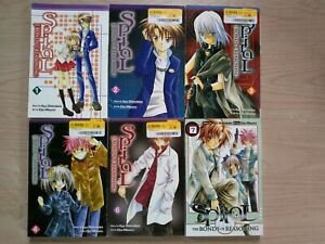 Spiral-The-Bonds-of-Reasoning-1-4-6-7-Lot-of-6-Shonen-Manga-English-13