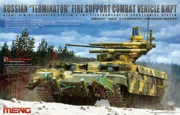 Meng TS-010 1 35 Russian BMPT  Terminator  Fire Support Combat Vehicle