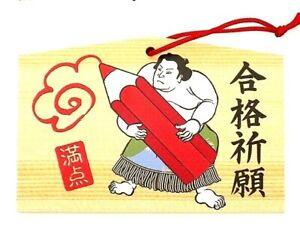 Japanese  Dog Wood Lucky Prayer Board  EMA 135×90×80mm