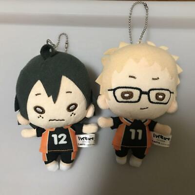 Yamaguchi /& Tsukishima Earrings