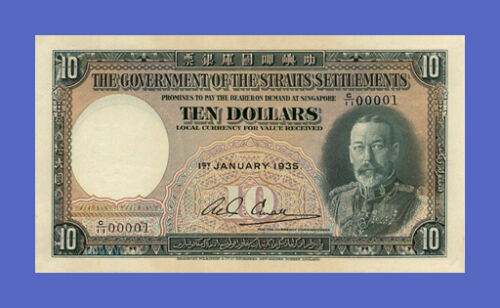 STRAITS SETTLEMENTS 10 Dollars 1935s Reproductions