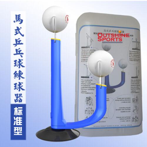 Double Ma Sir Table Tennis Training Tool// Practical Training Aid