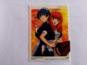 kosuke-fujishima-sakura-wars-tv-special-carddass-masters-trading-card-c06-c-06