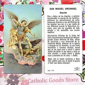 San Miguel Arcangel Oracion Spanish Paperstock Holy Card Ebay