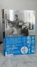 Militaria - Livre en Chinois - Dainippon Kaiga - Part 1