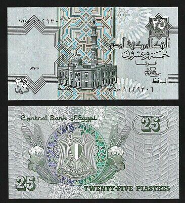 Egypt 5 Pounds 1976 P-45 Sign 15 Ibrahim AU