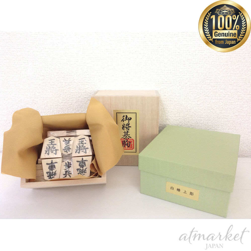 NEW Tendo shogi shogi piece Shiratsubaki Kagami carton boxed genuine from JAPAN