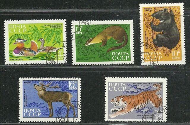 Russia USSR CCCP 1970 Very Fine Precancel Hinged Stamps Set