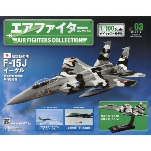 F-15J Eagle 1 100 Scale Model Air Fighter Collection 03 2018 Japan Book