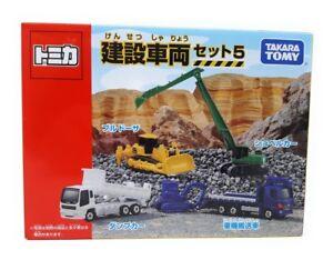 Tomica-Takara-Tomy-maqueta-de-coche-4er-set-construccion-oruga-kettenbagger-camiones-Japon
