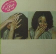 Faye Wong 王菲 - 浮躁