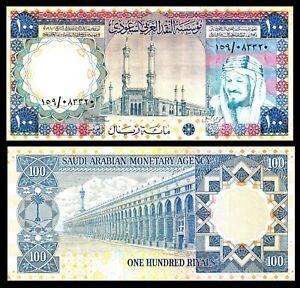 Saudi-Arabia-P-20-100-Riyals-1976-King-Abd-Al-Aziz-Ibn-Saud-XF