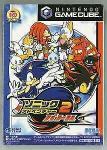 SONIC-ADVENTURE-2-Battle-NTSC-JAPAN-GS-DOL-GSBJ-GameCube-SEALED-NEW-s4735