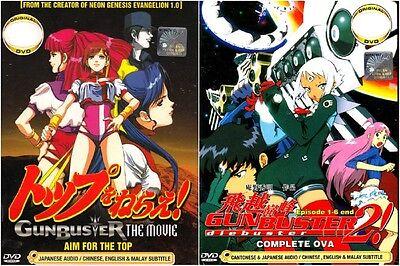 Gunbuster Diebuster Aim For The Top 2 Dvd Complete Ova 0 Region Art Box Set 9555488200608 Ebay