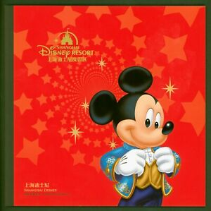 VR-China-4797-98-Block-219-im-Markenheft-BPC-11-PRC-2016-14-Booklet-Disney