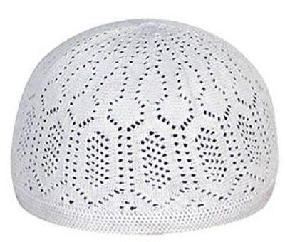 Boys Children Kids Skull Cap Muslim Islamic Prayer Hat Topi Kufi Head Wear  White 1427556fb0db