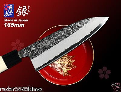 """Japanese Hammered Santoku Knife Vegetable Slicer 6.5"""" Knife Thickness 1.0mm"""