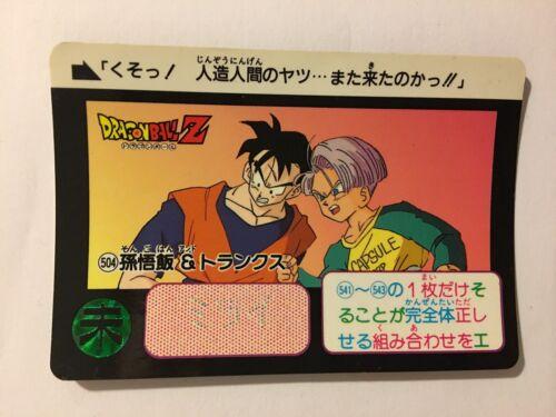 Dragon Ball Z Carddass Hondan PART 13-504