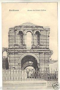 Bordeaux-Ruinen-des-Palast-Gallienus-I-4839