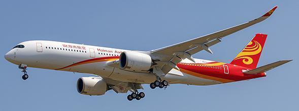 Jc Wings jclh 2150A 1 200 Hainan Airlines Airbus A350-900XWB Reg  TBA solapa hacia abajo