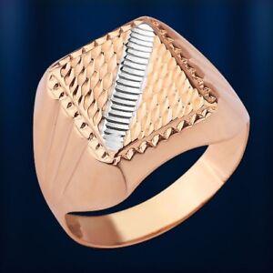 Rose-Gold-585-Herrenring-Ring-ohne-Steine-diamantiert-Band-Luxus-Geschenk-Neu