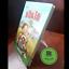 La-Gran-Biblia-y-Yo-Valores-y-Virtudes-de-la-Biblia-Biblia-infantil-BILINGUE thumbnail 2