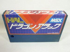 MSX-DRAGON-ATTACK-HAL-Cartridge-Import-Japan-Video-Game-msx-cart