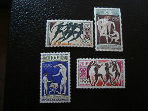 Gabon-Sello-Yvert-Y-Tellier-Boletos-N-24-A-27-N-A7-Stamp