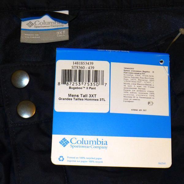Columbia  Herren Bugaboo II Insulated WTPF Pant, - S/M/L/XL/XXL/LT/XLT/2XT/3XT - Pant, NWT e42dcc
