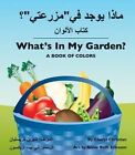What's in My Garden? (Arabic/English) by Cheryl Christian (Board book, 2015)
