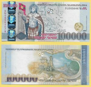 Image Is Loading Armenia 100000 100 000 Dram P 54 2009