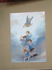 Official Kimi to Boku Dojin clear file