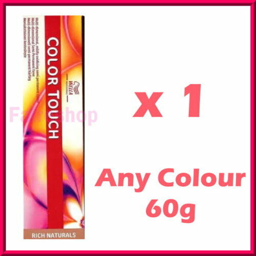 Wella Color Touch Colour Semi-permanent Highlight Hair Dye Brown Red Natural