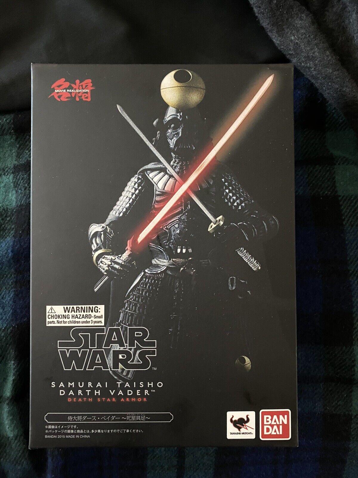 Movie Realization Star Wars Samurai Taisho Darth Vader Death Star Armor