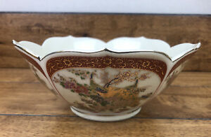 Vintage Japanese Satsuma Peacock Bowl Gold Accents