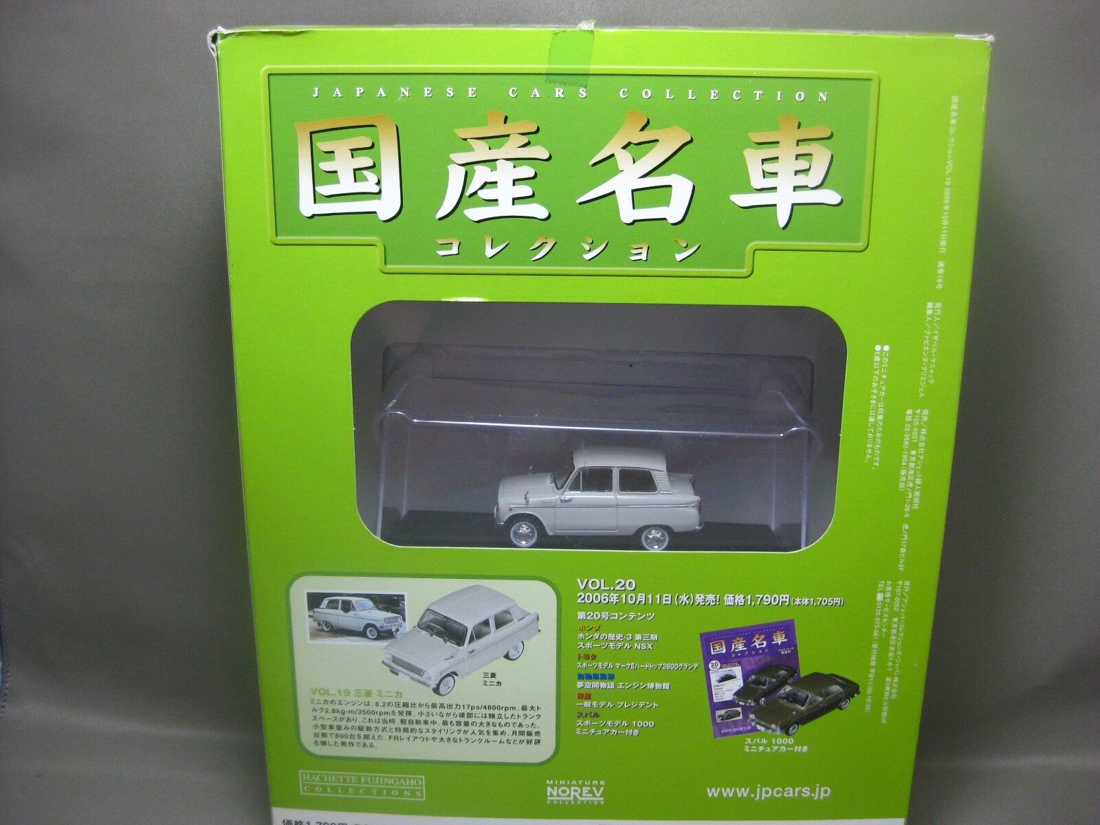 Mitsubishi Minica 1962 hachette 1 43 Scale Diecast Model Car Vol.19