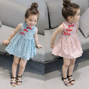 734fcf1f79734 Details about Kid Girl Summer Flower Cheongsam Dress Chinese Qipao Baby  Toddler Dress Sundress