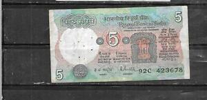 INDIA-80m-1985-5-RUPEES-VG-CIRC-OLD-BANKNOTE-PAPER-MONEY-CURRENCY-BILL-NOTE
