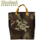miniatuur 3 - Vass-Tex Wader Storage Bags- Green and Camo versions  **NEW FOR 2021**