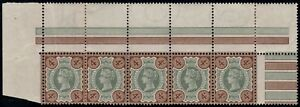 1887-JUBILEE-SG205-4d-GREEN-amp-BROWN-RARE-MINT-SECOND-SETTING-STRIP-FROM-PANE-C-G