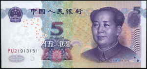 CHINA  -  5  YUAN   2005   - P 903  prefix PU  Uncirculated Banknotes