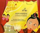 Yeh-Hsien a Chinese Cinderella in Urdu and English by Dawn Casey (Paperback, 2008)