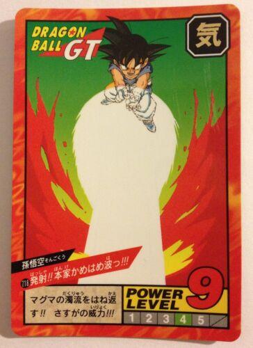 Dragon ball GT Super battle Power Level 718