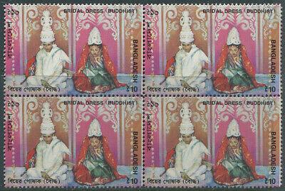 Viererblock Verzähnt Michel-nr Varity Bangladesh Abart Ban 564 ** Trachten