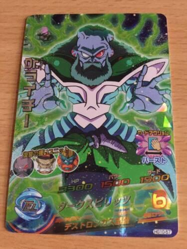 Dragonball z card dbz dragonball heroes galaxy mission part 10 #hg10-57 srare